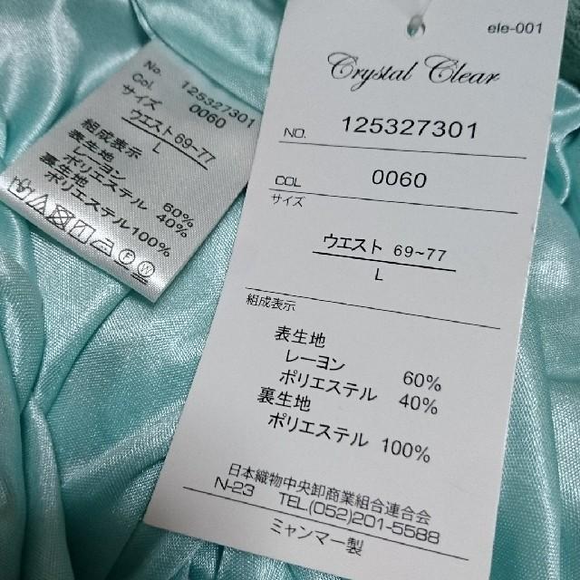 しまむら(シマムラ)のL グリーン ロングスカート レディースのスカート(ロングスカート)の商品写真