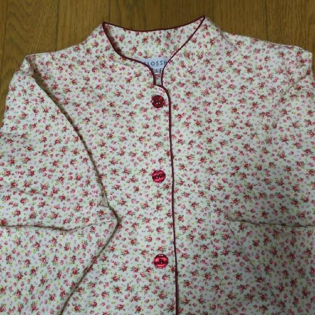 しまむら(シマムラ)のレディース パジャマ 長袖 レディースのルームウェア/パジャマ(パジャマ)の商品写真