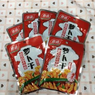 6袋 中国漬物 味付け大根の漬物(細切)(漬物)