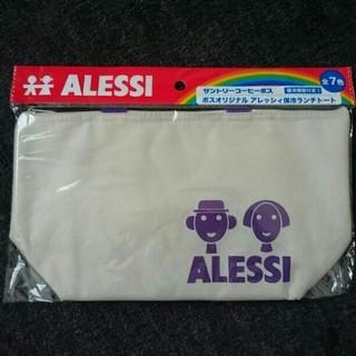アレッシィ(ALESSI)のアレッシィ ALESSI 保冷ランチトート バック 新品 o(^o^)o(弁当用品)