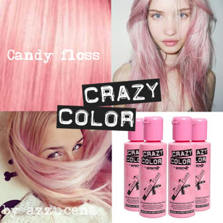 Crazy color hair dye  ♡̷ Candy floss ♡̷(カラーリング剤)