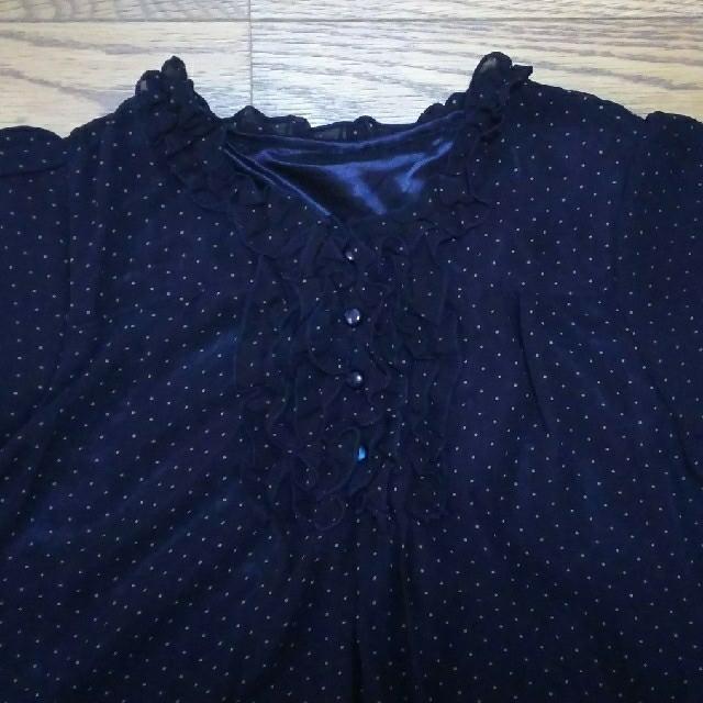 しまむら(シマムラ)のレディース 半袖ブラウス レディースのトップス(シャツ/ブラウス(半袖/袖なし))の商品写真