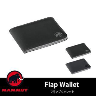 マムート(Mammut)のマムート フラップウォレット MAMMUT Flap Wallet (折り財布)
