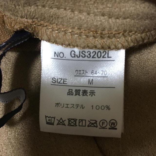 しまむら(シマムラ)のワイドパンツ しまむら レディースのパンツ(カジュアルパンツ)の商品写真