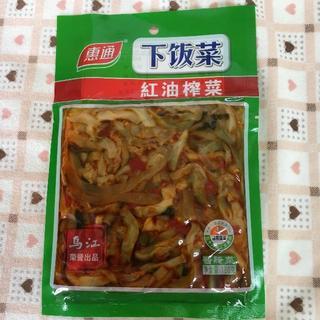 3袋 四川風味 中華漬物おつまみ(漬物)