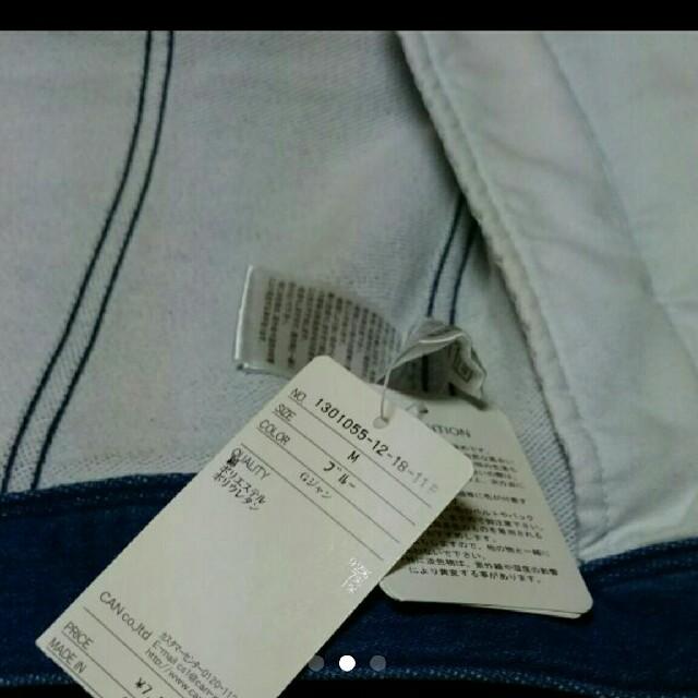 完売Gジャン新品!0時迄最終コメントなければ処分!可愛いお品です! レディースのジャケット/アウター(Gジャン/デニムジャケット)の商品写真