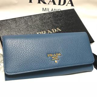 プラダ(PRADA)のアウトレット品★PRADA プラダ ラウンドジップ長財布 ゴバルトブルー(財布)