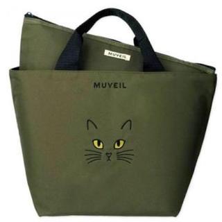 ミュベールワーク(MUVEIL WORK)の保冷バッグ(弁当用品)