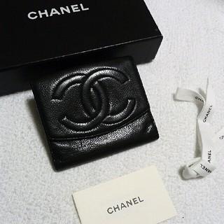 シャネル(CHANEL)の綺麗!シャネル キャビア デカココマーク 財布(財布)