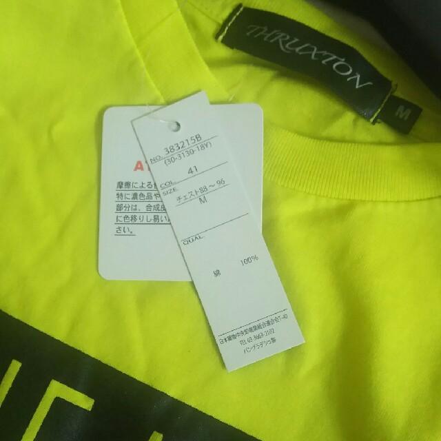 しまむら(シマムラ)のしまむら最新Tシャツ新品sizeL メンズのトップス(Tシャツ/カットソー(半袖/袖なし))の商品写真