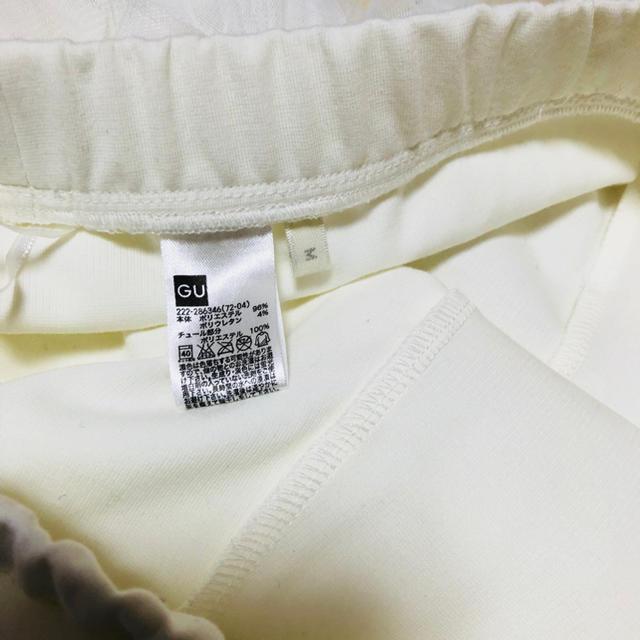 GU(ジーユー)のチュールスカート レディースのスカート(ひざ丈スカート)の商品写真