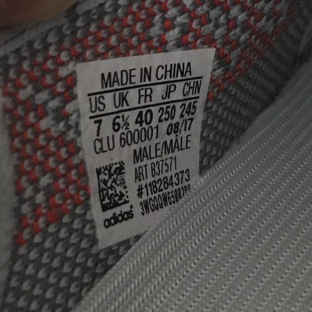 adidas(アディダス)のyeezy boost メンズの靴/シューズ(スニーカー)の商品写真