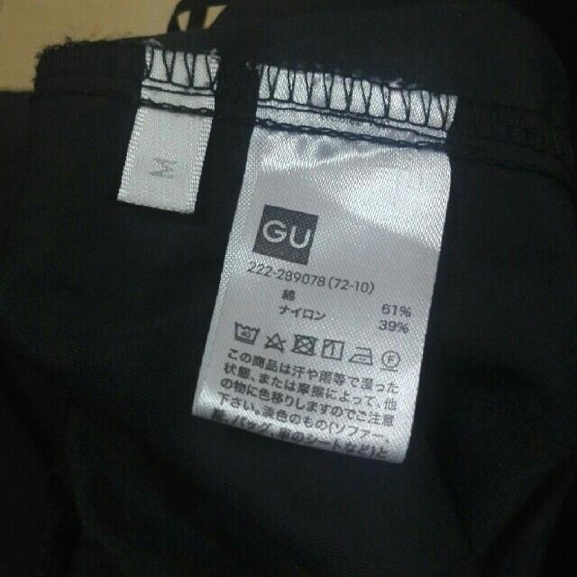 GU(ジーユー)のGU 上品なスカート レディースのスカート(ロングスカート)の商品写真