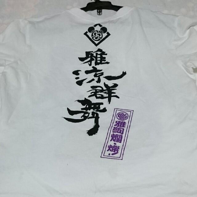 Disney(ディズニー)のディズニー夏祭り 雅涼群舞 ドナルドT 150 レディースのトップス(Tシャツ(半袖/袖なし))の商品写真