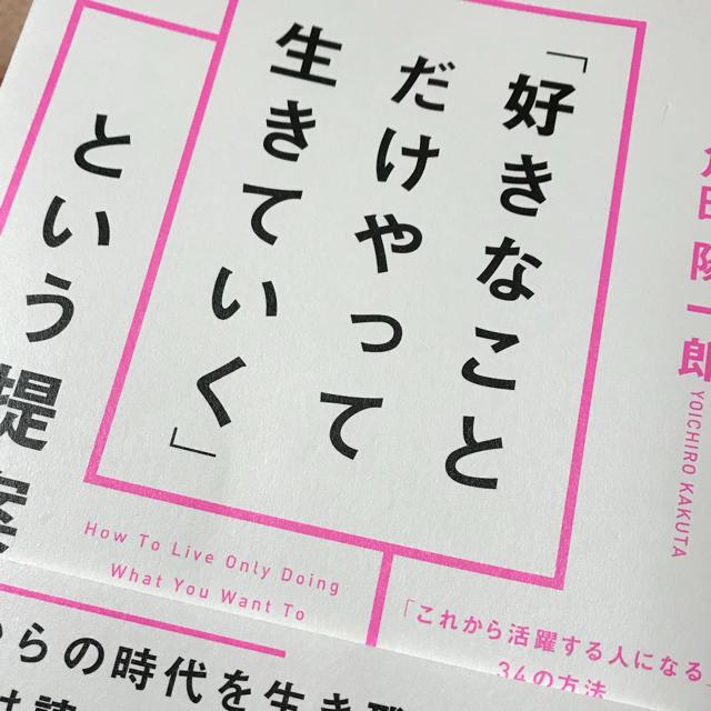 KPIマネジメント本、他1冊 エンタメ/ホビーの本(ビジネス/経済)の商品写真