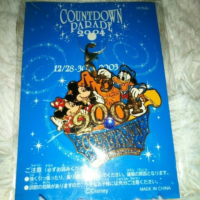 Disney(ディズニー)のディズニーランド 非売品 2003 カウントダウン ミッキー エンタメ/ホビーのおもちゃ/ぬいぐるみ(キャラクターグッズ)の商品写真