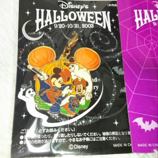 Disney(ディズニー)のディズニー 非売品 キーホルダー ハロウィン エンタメ/ホビーのおもちゃ/ぬいぐるみ(キャラクターグッズ)の商品写真