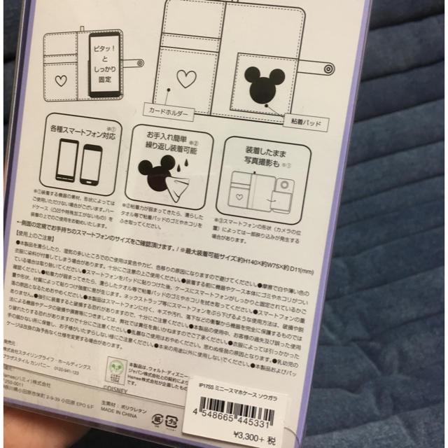 Disney(ディズニー)のミニースマホケース スマホ/家電/カメラのスマホアクセサリー(iPhoneケース)の商品写真