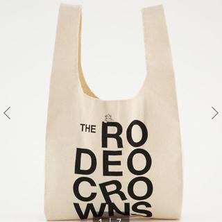 ロデオクラウンズワイドボウル(RODEO CROWNS WIDE BOWL)ののん様専用   ロデオクラウンズ  ミニバック(その他)