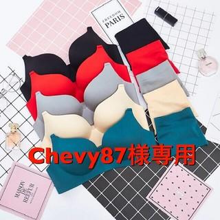 Chevy87様専用(ブラ&ショーツセット)
