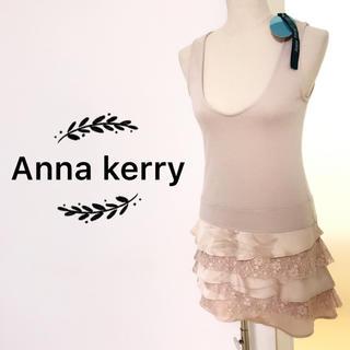 アンナケリー(Anna Kerry)のAnna kerry チュニック ミニワンピース(ミニワンピース)