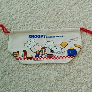 スヌーピー(SNOOPY)のスヌーピー 日本製 お弁当袋 学校給食や通勤通学に(ランチボックス巾着)