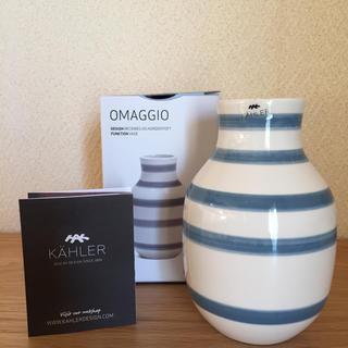 ケーラー(Kahler)のKahler ケーラー オマジオ フラワーベース ライトブルー Sサイズ(花瓶)