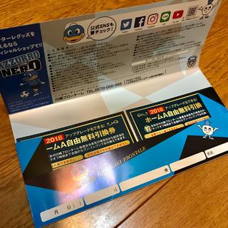 川崎フロンターレ 無料券2枚(サッカー)