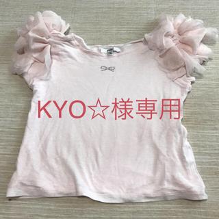 レペット(repetto)のKYO☆様専用   レペット バレエTシャツ(Tシャツ/カットソー)