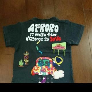 バックアレイ(BACK ALLEY)のブーフーウー  Tシャツ  80  90(Tシャツ/カットソー)