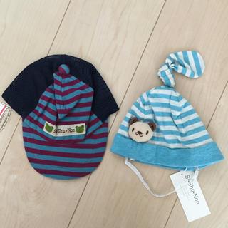 シシュノン(SiShuNon)の子ども 帽子 2点セット(帽子)