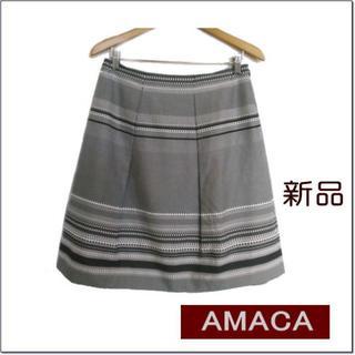 アマカ(AMACA)の新品タグ付◆AMACA◆黒白総柄タック膝丈フレアスカート◆三陽商会◆大きいサイズ(ひざ丈スカート)