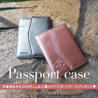 新品 resexxy 最新ノベルティ パスポートケース シルバー