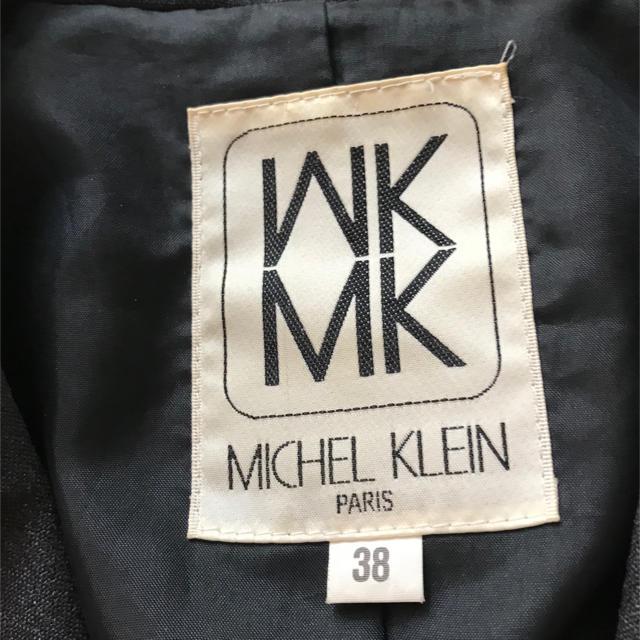 MICHEL KLEIN(ミッシェルクラン)のグレーリクルートスーツジャケット レディースのフォーマル/ドレス(スーツ)の商品写真