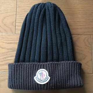 モンクレール(MONCLER)のモンクレール メンズ ニット帽 ブラックとブラウン(ニット帽/ビーニー)