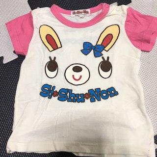 シシュノン(SiShuNon)の【値下げ‼︎】シシュノン Tシャツ 90(その他)