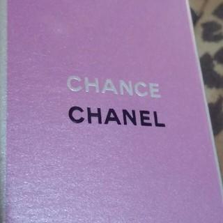 シャネル(CHANEL)のCHANEL・ボディー用乳液(ボディローション/ミルク)