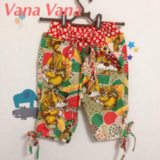 バナバナ(VANA VANA)の【110】ヴァナヴァナ バナバナ ズボン パンツ(パンツ/スパッツ)