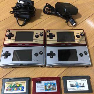 任天堂 - 美品 ゲームボーイミクロ 4台セット ニンテンドー