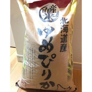 北海道直送 ゆめぴりか 10キロ