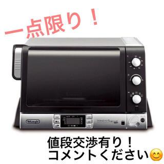 デロンギ(DeLonghi)の デロンギ パングルメ コンベクションオーブン EOB2071J(調理道具/製菓道具)