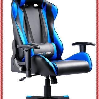 快適★レーシング ゲーミングチェア 【ブルー】(デスクチェア)
