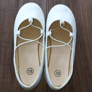 ジーユー(GU)の女の子 靴 白18センチ GU (フォーマルシューズ)