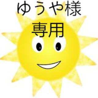 専用(サロペット/オーバーオール)