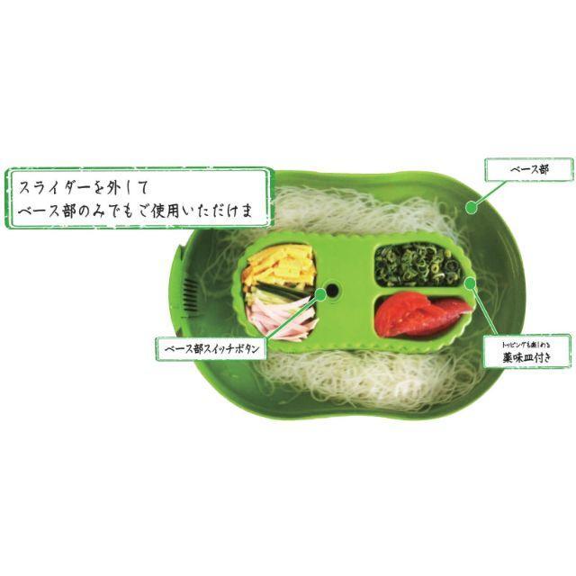 ウォータースライダー 流しそうめん HT-S336 インテリア/住まい/日用品のキッチン/食器(その他)の商品写真