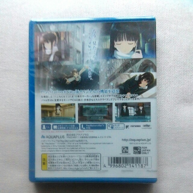 PlayStation Vita(プレイステーションヴィータ)のホワイトアルバム2 幸せの向こう側 新品 未開封 PSVITA エンタメ/ホビーのゲームソフト/ゲーム機本体(携帯用ゲームソフト)の商品写真