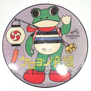C403 ピクチャー盤 ケロヨン音頭/ケロヨンの歌 森あき子(その他)