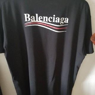 バレンシアガ(Balenciaga)のBalenciaga tシャツ 2018 (Tシャツ/カットソー(半袖/袖なし))