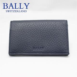 バリー(Bally)のBALLY バリー 名刺入れ ブルー MERYT/447(名刺入れ/定期入れ)