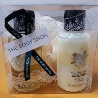 THE BODY SHOP バスギフト